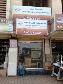 A Swadhaar/ICICI Kiosk