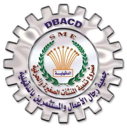 DBACD Egypt CPC