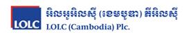 LOLC Cambodia