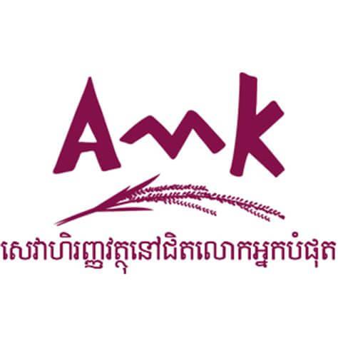 AMK Cambodia