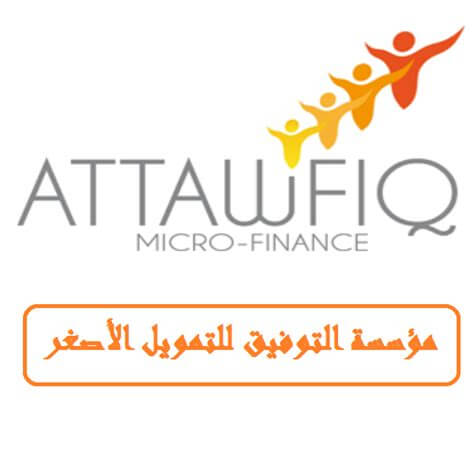 ATTAWFIQ Microfinance