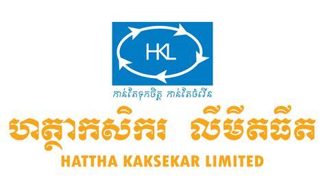 Hattha Kaksekar Limited