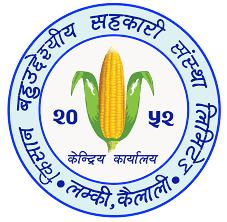 Kisan Bahuudeshiya Sahakari Sanstha Ltd.