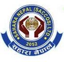 Sahara Nepal Bachat Tatha Rin Sahakari Sanstha Ltd. (Nepal)